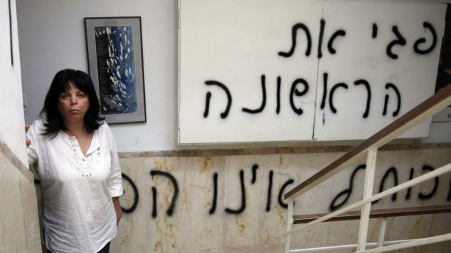The apartment building of Peggy Cidor, a leader of Women of the Wall, has been vandalized twice. Getty Images