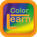 Learn Colors Game German Kids by zafar khokhar