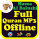 Full Audio Quran Offline Hazza al Balushi by Abyadapps